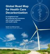 Road map cover